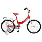 """Велосипед 20"""" Altair CITY KIDS 20 Compact 2019, цвет красный, размер 13"""""""