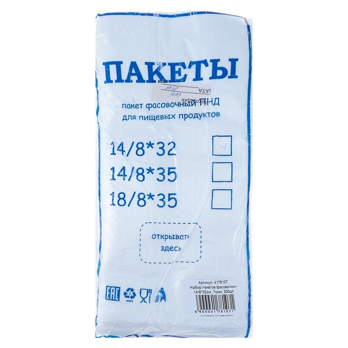 Пакет фасовочный ПНД «Эконом» , 14/8*32, 7мкм, 500шт