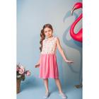 """Платье KAFTAN """"Цветочек"""", рост 86-92, р.28, розовый"""
