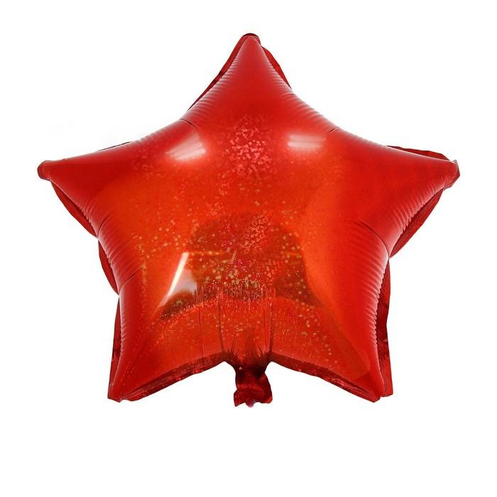 """Шар фольгированный Звезда 10"""" голография, цвет красный, для палочки"""