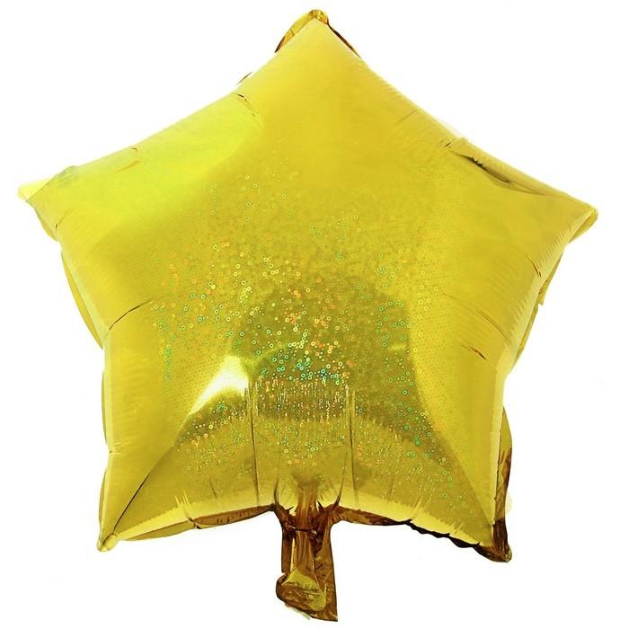 """Шар фольгированный 10"""" Звезда, голография, цвет золотой, для палочки"""