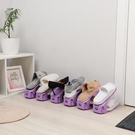 Подставка для хранения обуви регулируемая, 26×10×6 см цвет сиреневый - фото 7982767