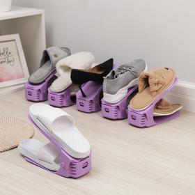 Подставка для хранения обуви регулируемая, 26×10×6 см цвет сиреневый - фото 7982768