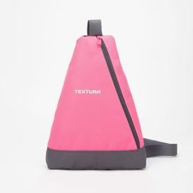 Рюкзак для обуви, отдел на молнии, цвет розовый