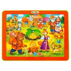 "Tablet ""Tales"" medium, sound, battery No. SL-01345 in the package"