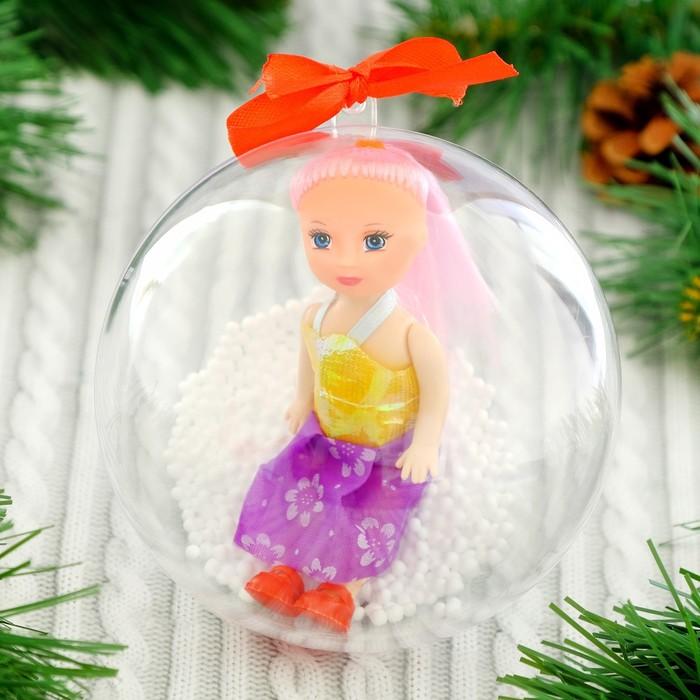 """Кукла в новогоднем шаре 10см, """"С Новым годом!""""  Микс в пакете"""