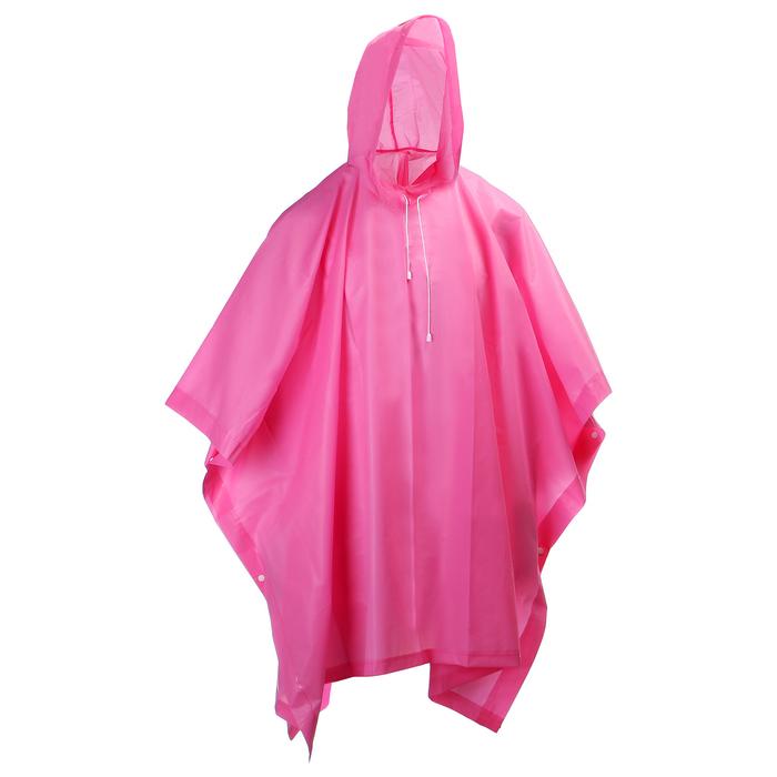 Дождевик-пончо, взрослый, цвет розовый