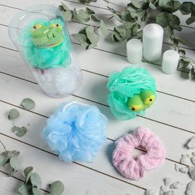 """Набор банный детский в тубе """"Лягушка"""", 3 предмета: 2 мочалки, резинка для волос"""