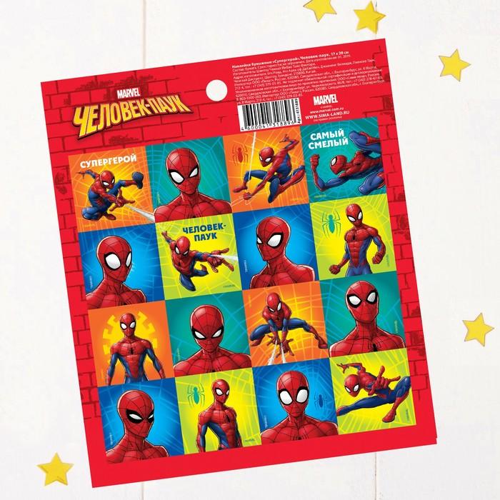 """Наклейки бумажные """"Супергерой"""" Человек Паук, 17 х 20 см"""