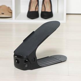 Подставка для хранения обуви регулируемая, 26×10×6 см, цвет чёрный