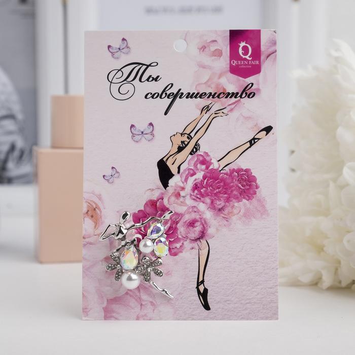 """Брошь """"Балерина"""" цветы и жемчужины, цвет радужный в серебре - фото 301002398"""