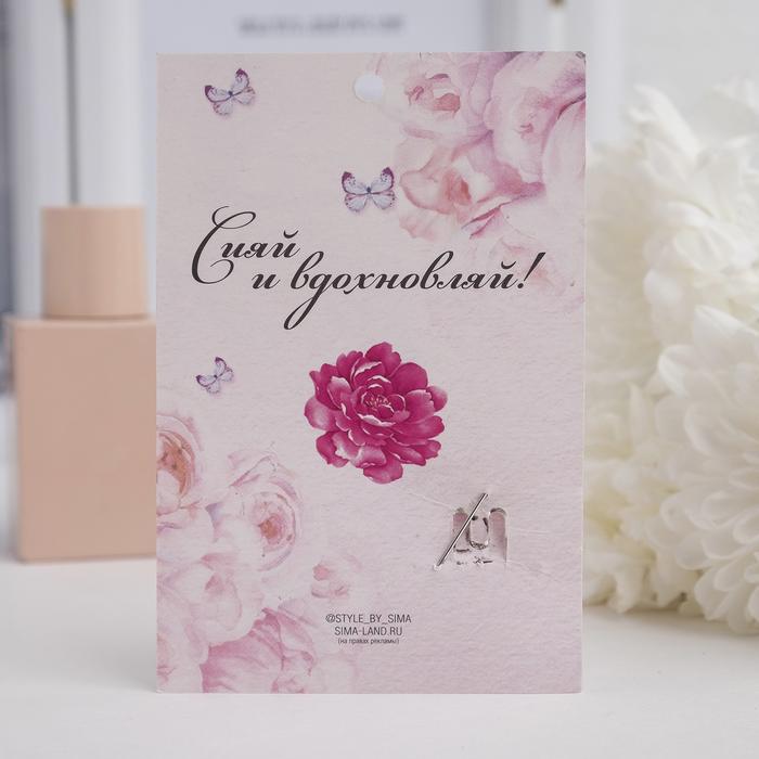 """Брошь """"Балерина"""" цветы и жемчужины, цвет радужный в серебре - фото 301002399"""