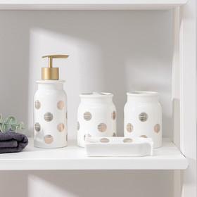 Набор аксессуаров для ванной комнаты «Золото», 4 предмета (дозатор 350 мл, мыльница, 2 стакана)