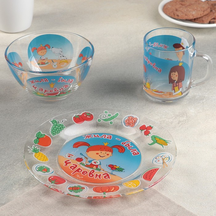 """Набор посуды детский """"Жила была царевна"""""""