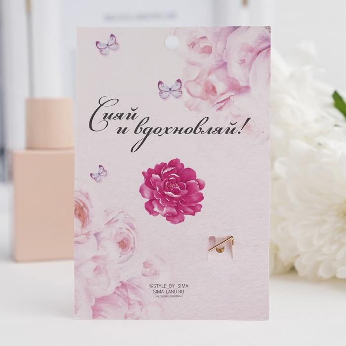"""Брошь """"Балерина"""" цветы и жемчужины, цвет бело-синий в золоте - фото 301002403"""