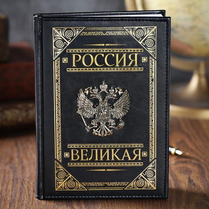 """Ежедневник кожзам, метал.элементом """"Герб"""""""