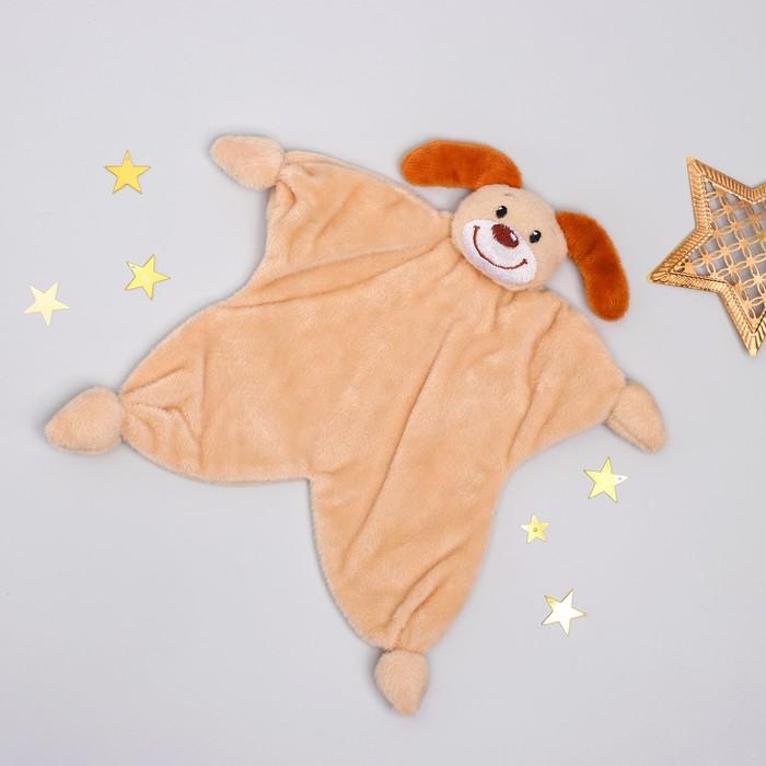 Игрушка для новорождённых «Собака»
