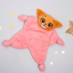 Игрушка для новорождённых «Собачка»