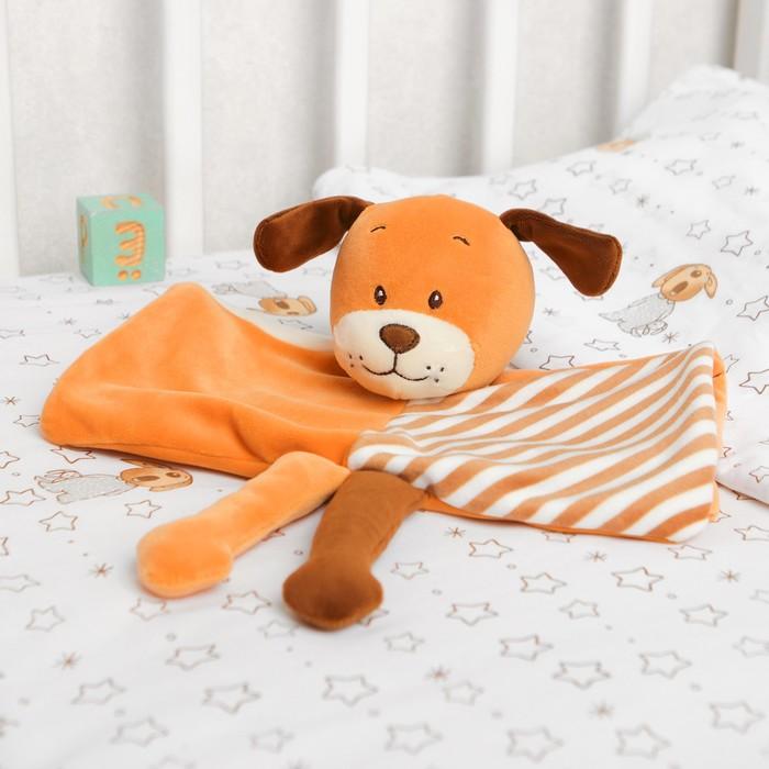 Игрушка для новорождённых «Пёсик» - фото 76134610