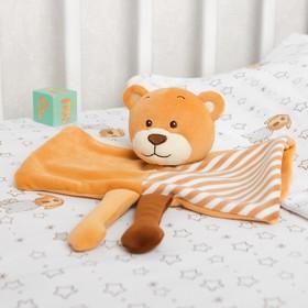 Игрушка для новорождённых «Мишка»