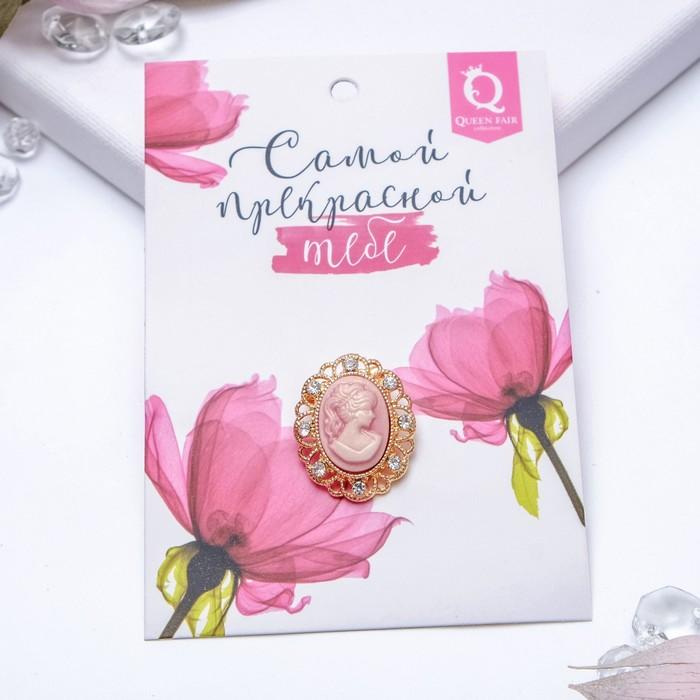 """Брошь """"Камея"""" петли, цвет розовый в золоте - фото 274886082"""