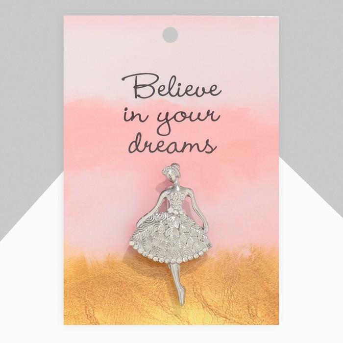 """Брошь """"Балерина"""" женственная, цвет белый в серебре"""