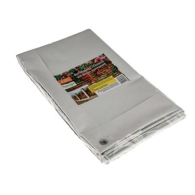 Фотобаннер, 250 × 200 см, с фотопечатью, «Полоса»