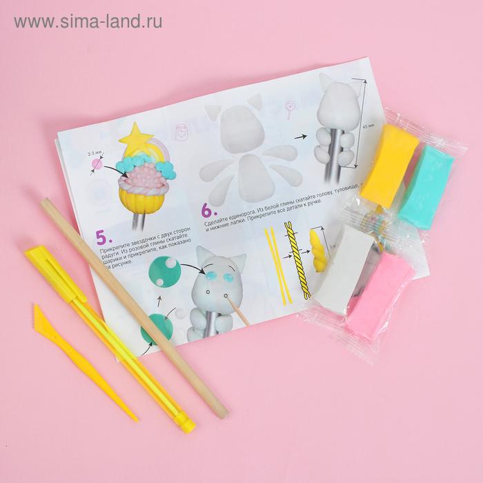 """Набор для декора полимерной глиной ручки и карандаша """"Единорог и радуга"""""""