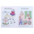 Весёлые задания для детей 4-5 лет (розовая). Бортникова Е. Ф. - фото 105686137