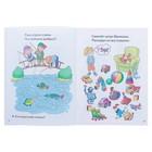 Весёлые задания для детей 4-5 лет (розовая). Бортникова Е. Ф. - фото 105686139