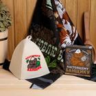 Набор банный, шапка и полотенце 60×146 см