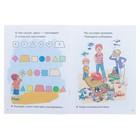 «Весёлые задания для детей 6-7 лет», Бортникова Е. Ф. - фото 105686162