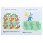 «Весёлые задания для детей 4-5 лет», синяя, Бортникова Е. Ф. - фото 105686167