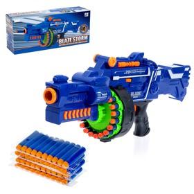 Бластер «Сармат», стреляет мягкими пулями, работает от батареек