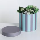 Подарочная коробка круглая «Полоски», 18 × 18 х 18 см