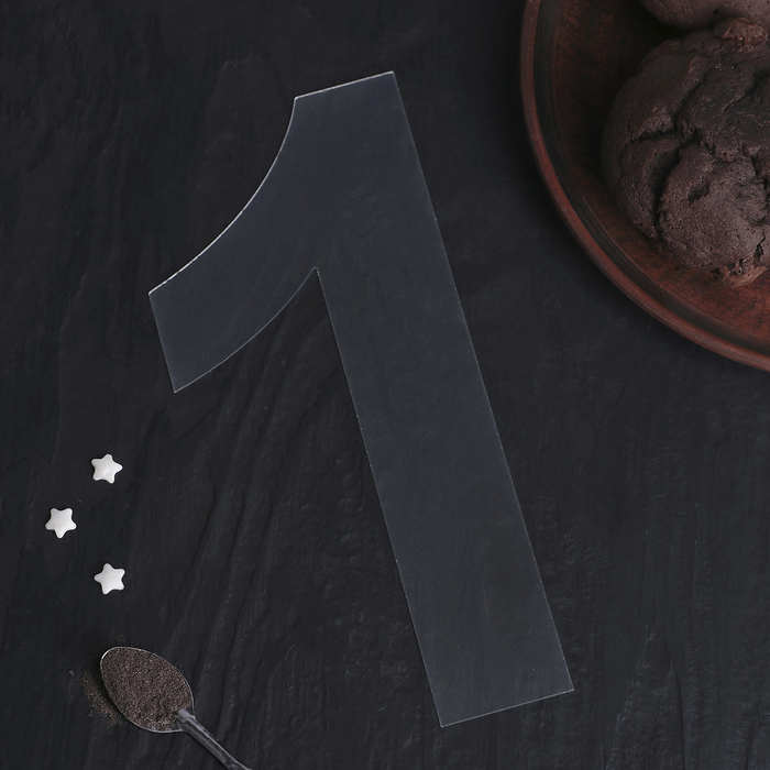 "Трафарет для торта ""Цифра 1"", цвет белый"