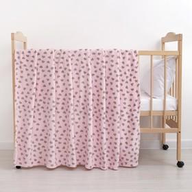 Плед «Сердечки» цвет розовый 130×160 см, пл. 230 г/м², 100% п/э