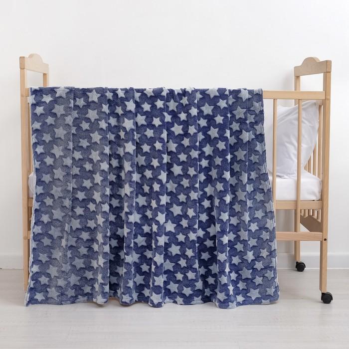 Плед «Звездопад» цвет синий 160×200 см, пл. 210 г/м², 100% п/э