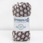 Плед «Звездопад» цвет шоколад 130×160 см, пл. 210 г/м², 100% п/э - фото 105560219