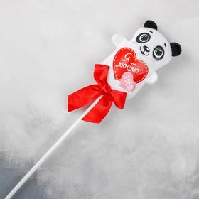 Мягкая игрушка на палочке «Я люблю тебя», панда