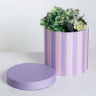 Подарочная коробка круглая «Полоски», 20 × 20 х 20 см