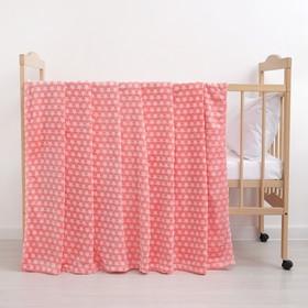 Плед «Звездочки» цвет розовый 130×160 см, пл. 210 г/м², 100% п/э