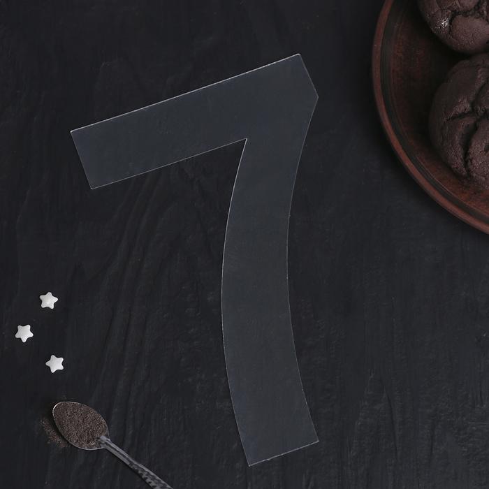 "Трафарет для торта ""Цифра 7"", цвет белый"