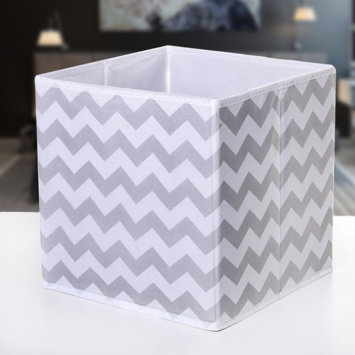 "Короб для хранения 25×25×25 см ""Зигзаг"", цвет серый"