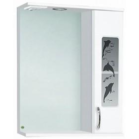 """Зеркало-шкаф """"Дельфин 600 """" правое с подсветкой, белое арт. 10090"""