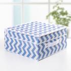 Короб для хранения с крышкой «Зигзаг», 30×30×12 см, цвет синий - фото 308331987