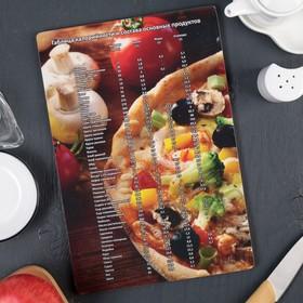 Доска разделочная с таблицей меры и веса «Пицца», 28×19×0,5 см