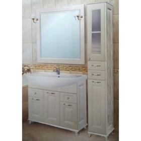 """Зеркало со светильниками """"Патина 800"""" Белое серебро (роял) арт.14874"""