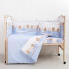 """Комплект в кроватку (6 предметов) """"Спящие зверушки"""", бязь, хл100%"""
