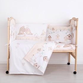 """Комплект в кроватку (6 предметов) """"Любящие птенчики"""", бязь, хл100%"""